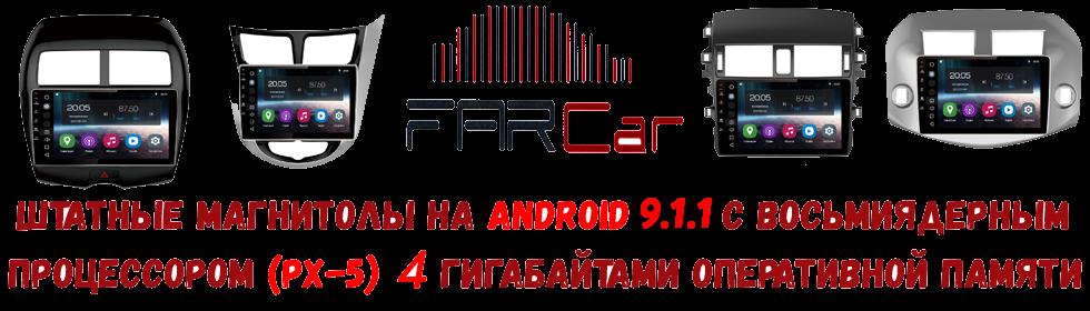FarCar s200